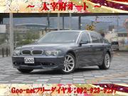 7シリーズ 745Li