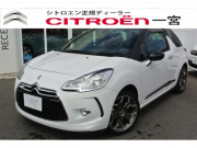 DS3 その他/独自仕様/表記なし