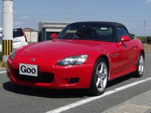 S2000 タイプV