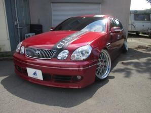 アリスト S300