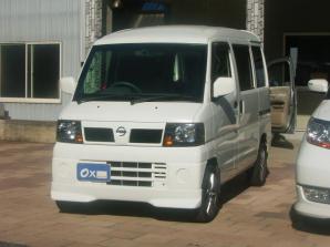 クリッパーバン GL