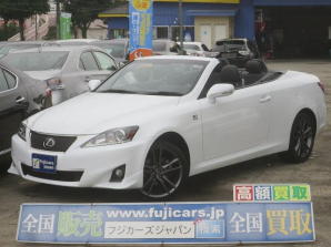 IS IS250C Fスポーツ