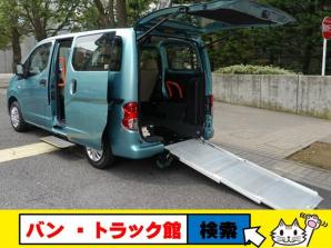 NV200バネットワゴン その他/独自仕様/表記なし