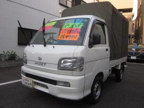 ハイゼットトラック スペシャル