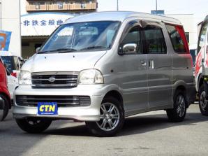 アトレー7 CX