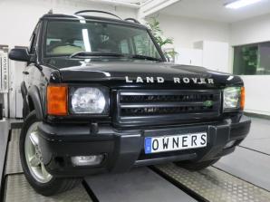 ランドローバーディスカバリー V8i ES