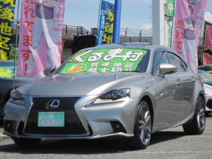 IS IS300h Fスポーツ