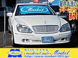 Sクラス S500L
