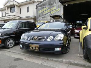 アリスト S300ベルテックスエディション