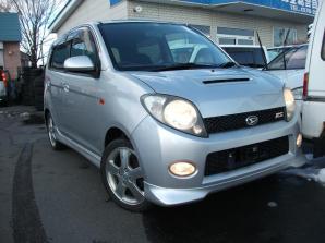 MAX RS