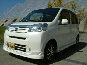 ライフ G特別仕様車 HIDスマートスペシャル