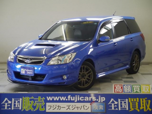 エクシーガ 2.0GT tuned by STI