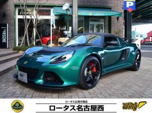 エキシージ スポーツ350