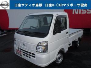 NT100クリッパートラック DX農繁仕様