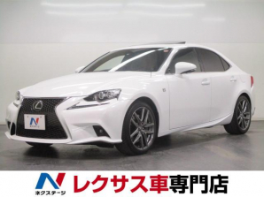IS IS350 Fスポーツ
