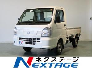 NT100クリッパートラック DX
