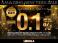 アルファスパイダー 3.2 JTS Q4 Qトロ ディスティンク